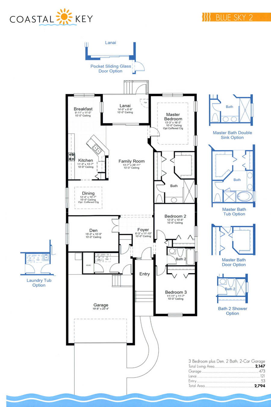 coastal key floor plans danbury coastal floorplan only hardison building company